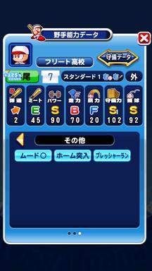 f:id:arimurasaji:20190930210946p:plain