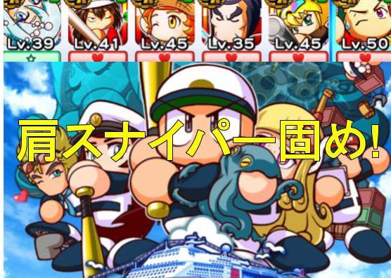 f:id:arimurasaji:20190930211758j:plain