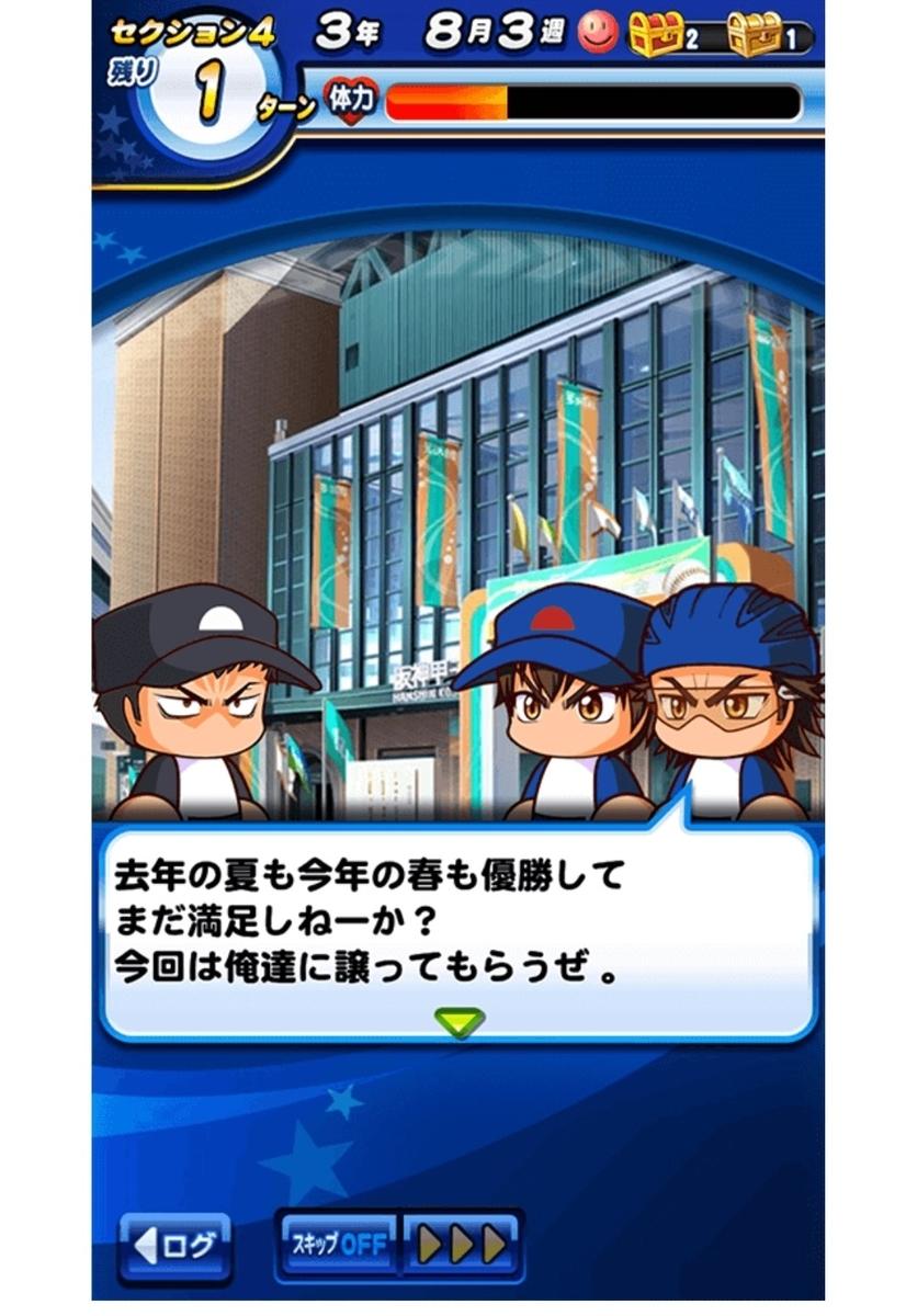 f:id:arimurasaji:20191002221620j:plain