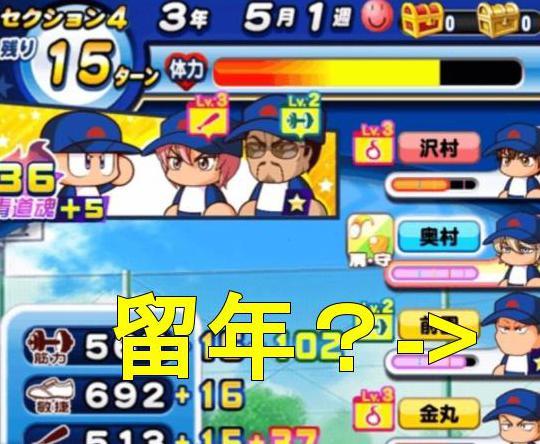 f:id:arimurasaji:20191002222221j:plain
