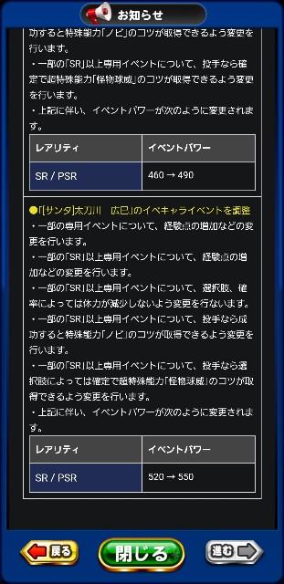 f:id:arimurasaji:20191003205318j:image
