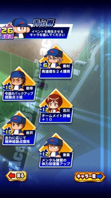 f:id:arimurasaji:20191003211742j:image
