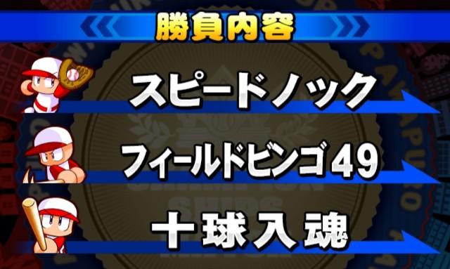 f:id:arimurasaji:20191004194811j:image