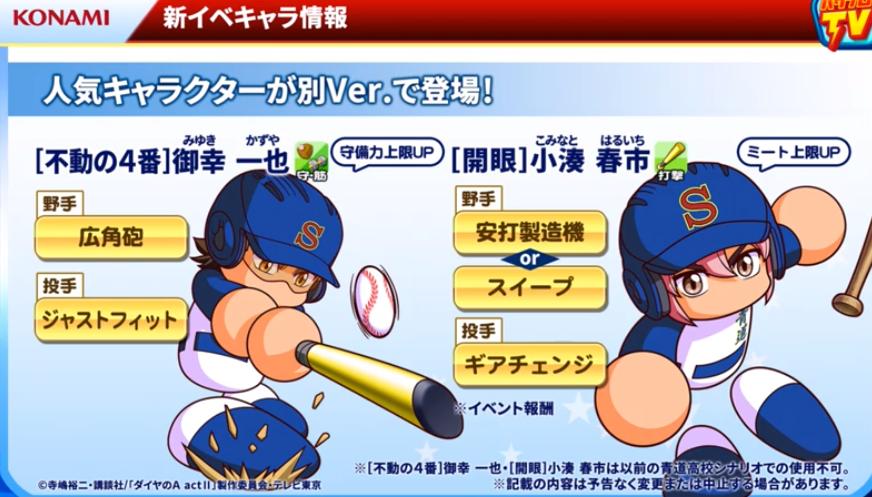 f:id:arimurasaji:20191007202841p:plain