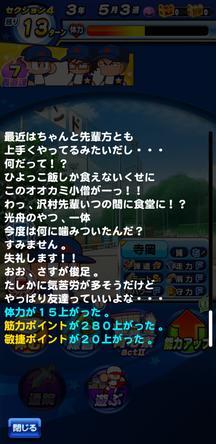 f:id:arimurasaji:20191009203858j:plain