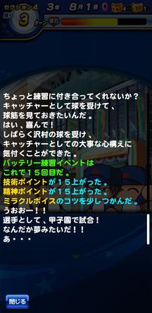 f:id:arimurasaji:20191009203908j:plain