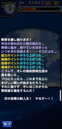 f:id:arimurasaji:20191009203954j:plain
