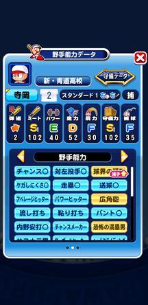 f:id:arimurasaji:20191009204009j:plain