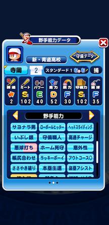 f:id:arimurasaji:20191009204011j:plain