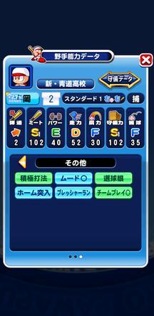 f:id:arimurasaji:20191009204016j:plain