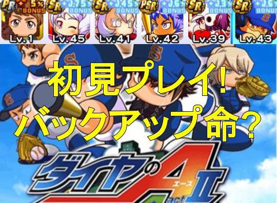 f:id:arimurasaji:20191009204429j:plain