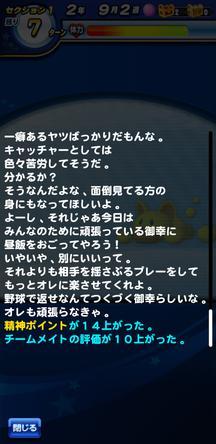 f:id:arimurasaji:20191010204518j:plain