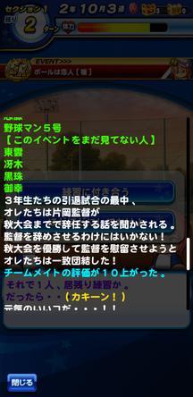 f:id:arimurasaji:20191010204536j:plain
