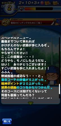 f:id:arimurasaji:20191010204547j:plain