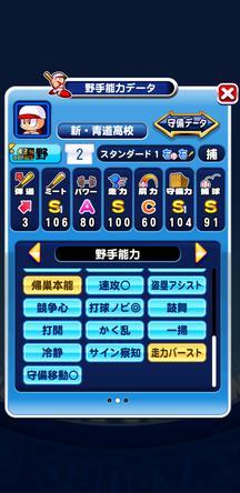 f:id:arimurasaji:20191010204711j:plain