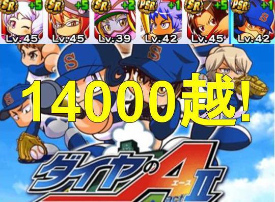f:id:arimurasaji:20191010205229j:plain