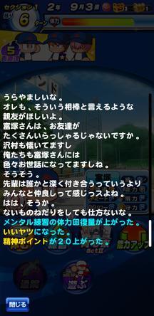 f:id:arimurasaji:20191011220328j:plain