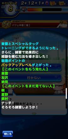 f:id:arimurasaji:20191011220406j:plain