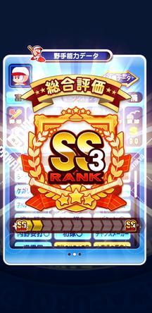 f:id:arimurasaji:20191011220514j:plain