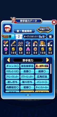 f:id:arimurasaji:20191011220654j:plain