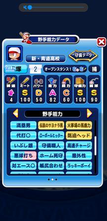 f:id:arimurasaji:20191011220657j:plain