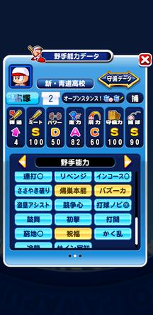 f:id:arimurasaji:20191011220701j:plain