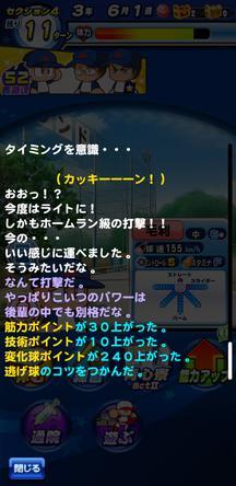 f:id:arimurasaji:20191012170625j:plain