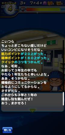 f:id:arimurasaji:20191012170646j:plain