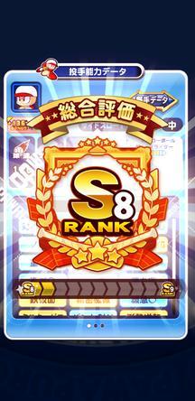 f:id:arimurasaji:20191012170701j:plain