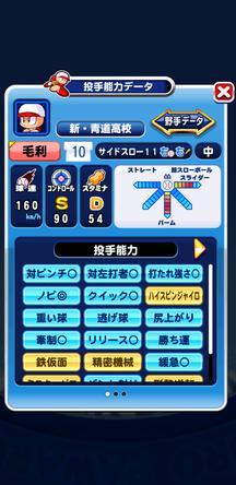 f:id:arimurasaji:20191012170703j:plain