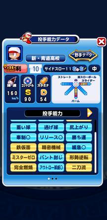 f:id:arimurasaji:20191012170705j:plain