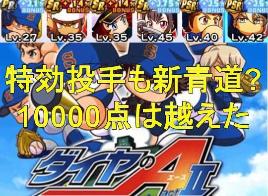 f:id:arimurasaji:20191012170938j:plain