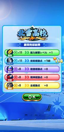 f:id:arimurasaji:20191012184309j:plain
