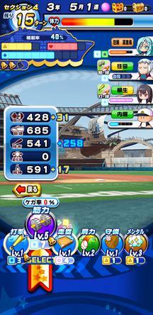 f:id:arimurasaji:20191012184350j:plain