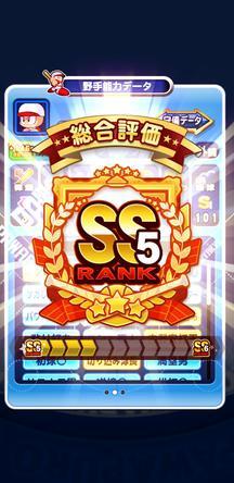 f:id:arimurasaji:20191012184533j:plain