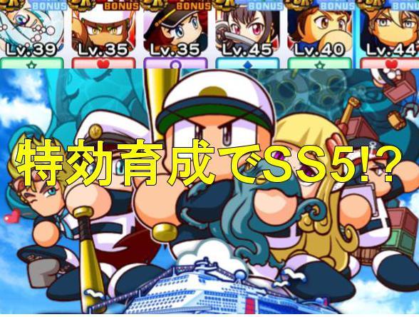 f:id:arimurasaji:20191012184813j:plain