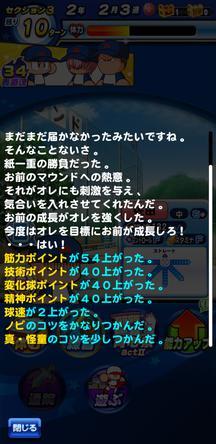 f:id:arimurasaji:20191013152954j:plain