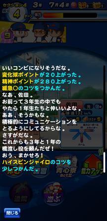 f:id:arimurasaji:20191013153013j:plain