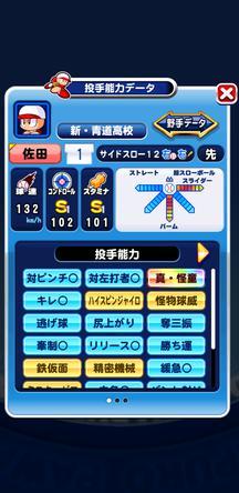 f:id:arimurasaji:20191013153030j:plain