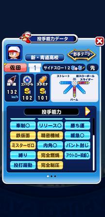 f:id:arimurasaji:20191013153033j:plain