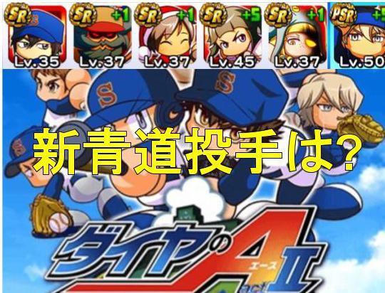 f:id:arimurasaji:20191013153319j:plain