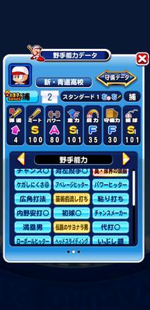 f:id:arimurasaji:20191013163543j:plain