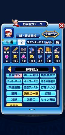 f:id:arimurasaji:20191013163546j:plain