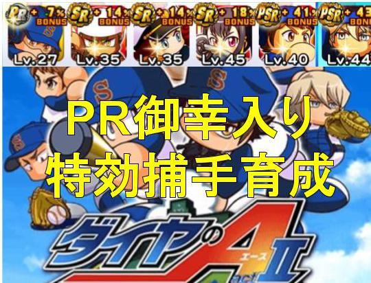 f:id:arimurasaji:20191013164002j:plain