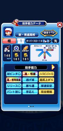 f:id:arimurasaji:20191013200544j:plain