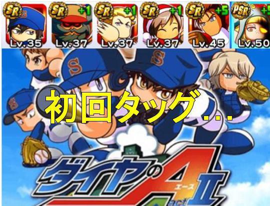 f:id:arimurasaji:20191013200807j:plain