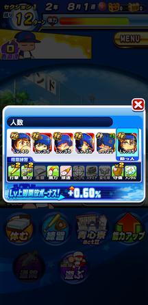 f:id:arimurasaji:20191014222059j:plain