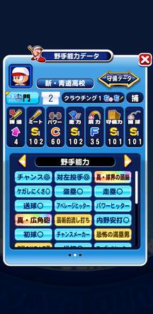 f:id:arimurasaji:20191015091542j:plain