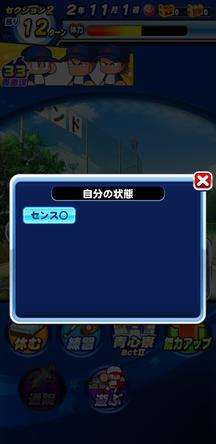 f:id:arimurasaji:20191016211445j:plain