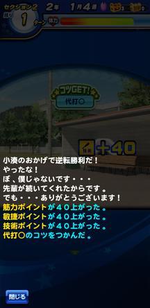 f:id:arimurasaji:20191016211502j:plain
